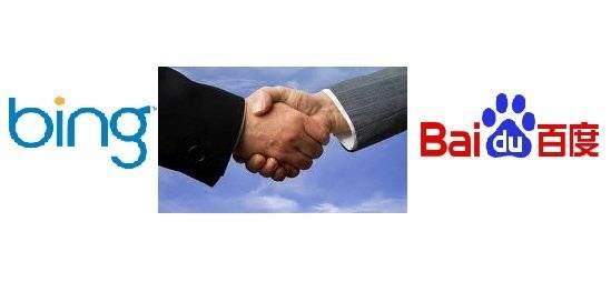 Microsoft's Bing Will Power Chinese Search Engine Baidu.  2