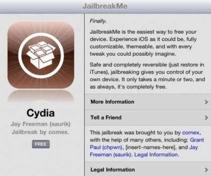 JailbreakMe 3.0 iPad 2 Jailbreak - What is Reality ? 3