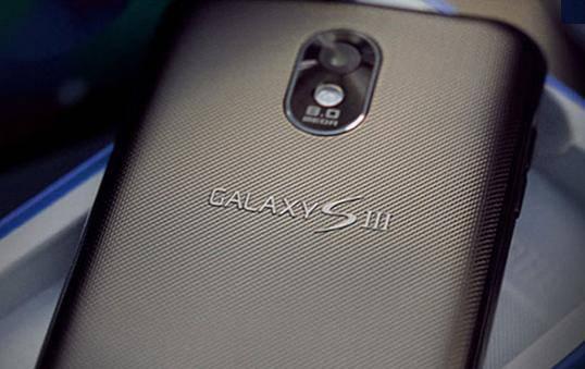 Quad Smartphone Samsung Galaxy S III,in February