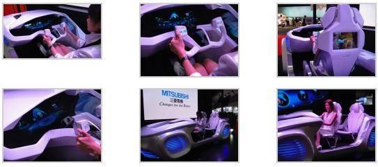 EMIRAI- Mitsubishis vision of future cars -images