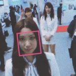 Hitachi's Camera Recognize a Person from 36 Million in a Second