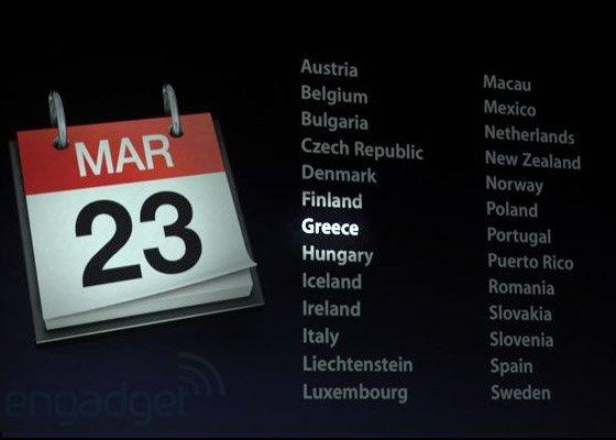ipad_Greece -23 march