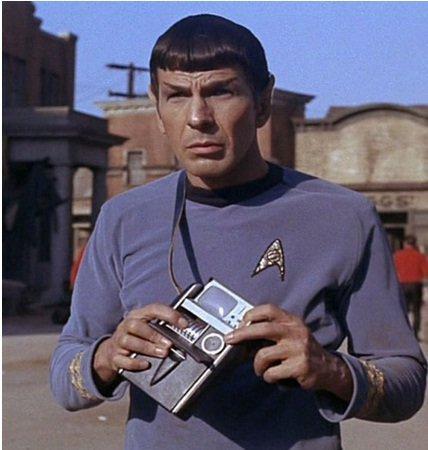 star-trek-prize-tricoder