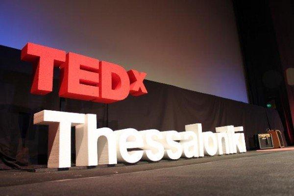 TEDxThessaloniki 2012