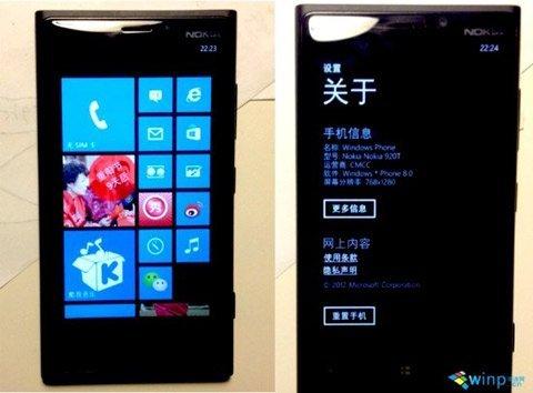 Nokia Lumia 920 has a Chinese Version 2