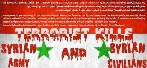 Syria Defaces Anonymous Cluster`s Website AnonPlus