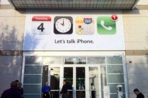 Lets Talk iPhone 5