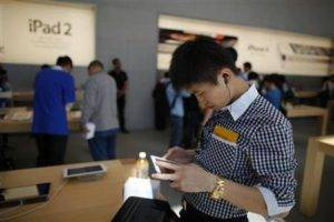 Apple Has not Been Able to Win the Right to Brand the iPad in China