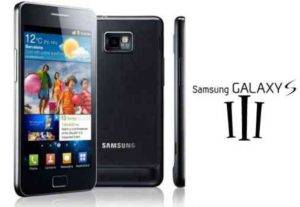 Some New Information About Samsung Galaxy S III
