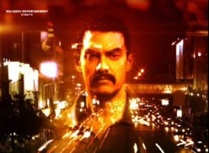 Talaash: Check Out First Official Trailer