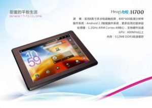The Automaker Hyundai has Released its Own Tablet