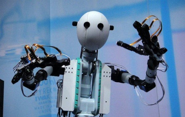 Japanese technology project unites humans and robots