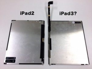 The iPad 3 Arrives on March 6