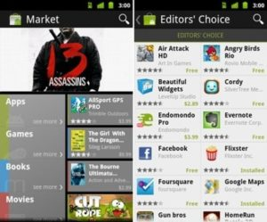 Android-Application Allowed to Increase up to 4 GB