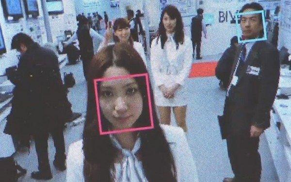 Hitachi's Camera Recognize a Person