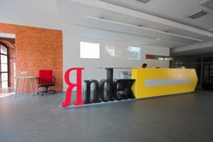 Yandex has Launched a Free Cloud Service