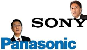 OLED: The Merger Between Sony and Panasonic Confirmed 1