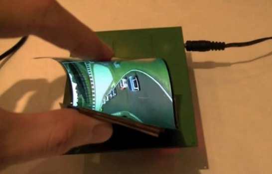bend-screen-4