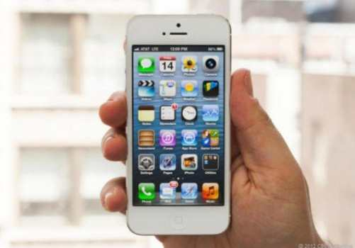 iPhone 5 is One of the Most Searched Words in 2012 on the Yahoo Search Engine 1