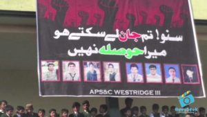 Tribute to Mothers of Martyred Students 1